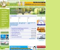 ศูนย์กลางธุรกิจจังหวัดนนทบุรี - e-nonthaburi.com/
