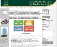 บริษัท แมคนาคาร์ตา จำกัด - magnacarta.co.th/