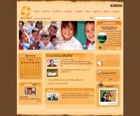 มูลนิธิรักษ์ไทย - raksthai.org
