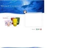 บริษัท ที.ซี.ยูเนียน อโกรเทค จำกัด - tcunionagrotech.com/