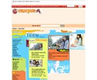 ทีนโซน - campus.sanook.com/teen_zone