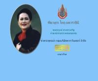 บริษัท พาราวินเซอร์ จำกัด - barawindsor.com/