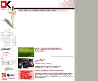 บริษัท แคปปิตอล โอเค จำกัด  - capitalok.com