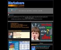 มาร์เก็ตคาร์สดอทคอม - marketcars.com