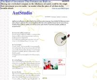 อัฐ สตูดิโอ  - autstudio.tripod.com/index.html
