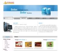 ห้างหุ้นส่วนจำกัด พีระมิด ไอที โซลูชั่น - pyitsolution.com/