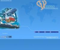 บริษัท แฮนเดิ้ล ชิปปิ้ง แอนด์ เซอร์วิส จำกัด - handleshipping.com/