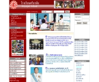 โรงเรียนศรียาภัย  - sriyapai.net