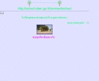 โรงเรียนชุมชนมาบอำมฤต - school.obec.go.th/ammaritschool/