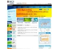 บริษัทหลักทรัพย์ เคจีไอ (ประเทศไทย) จำกัด - kgi.co.th/
