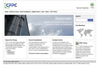 บริษัท ซีพีพีซี จำกัด (มหาชน) - cppcnet.com/