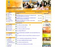 คณะเศรษฐศาสตร์และบริหารธุรกิจ มหาวิทยาลัยทักษิณ - ecba.tsu.ac.th/
