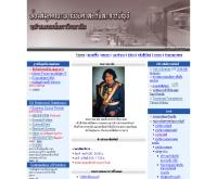 ห้องสมุดคณะพาณิชยศาสตร์และการบัญชี จุฬาลงกรณ์มหาวิทยาลัย  - library.acc.chula.ac.th/
