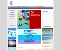 หลักสูตรบริหารธุรกิจมหาบัณฑิต คณะพาณิชยศาสตร์และการบัญชี จุฬาลงกรณ์มหาวิทยาลัย - mba.acc.chula.ac.th/