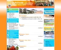 บัณฑิตวิทยาลัย มหาวิทยาลัยทักษิณ - tsu.ac.th/grad