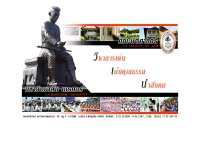 คณะนิติศาสตร์ มหาวิทยาลัยนเรศวร - law.nu.ac.th/