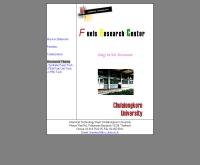 ศูนย์วิจัยเชื้อเพลิง - sc.chula.ac.th/research/frc/