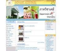 คณะวิทยาศาสตร์ ภาควิชาเคมี มหาวิทยาลัยนเรศวร - sci.nu.ac.th/chemistry/index.php