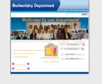 คณะวิทยาศาสตร์การแพทย์ ภาควิชาชีวเคมี มหาวิทยาลัยนเรศวร - medsci.nu.ac.th/Thai/DeptBiochem/default.asp
