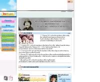 คณะศึกษาศาสตร์ ภาควิชาบริหารและพัฒนาการศึกษา มหาวิทยาลัยนเรศวร  - edu.nu.ac.th/admin/index.asp