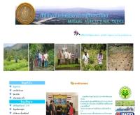 สำนักงานเกษตรอำเภอเมืองระนอง - ranong.doae.go.th/mueang/