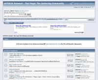 อาฟเตอร์ทูเคดอทเน็ท - after2k.net/