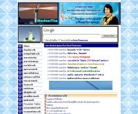 มารีนเนอร์ไทยดอทคอม - marinerthai.com
