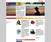 มอนเดียล แอสซิสแทนซ์  - mondial-assistance-thailand.com/