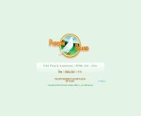 บริษัท สันติภาพ (ฮั่วเพ้ง 1958) จำกัด  - peacecanning.com/