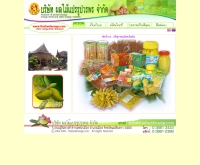 บริษัท ผลไม้แปรรูปวรพร จำกัด  - thailandmango.com/