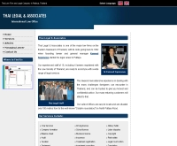 บริษัท ไทยลีกัล แอนด์ แอสโซซิเอท จำกัด - thailegal.co.th/