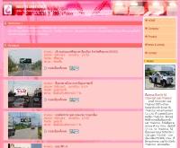 บริษัท ไทยโลตัส แอดเวอร์ไทเมนท์ จำกัด - thailotus.co.th/