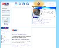ไทยเมล์ - thaimail.co.th/