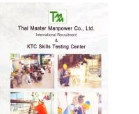 บริษัท ไทยมาสเตอร์ แมนพาวเว่อร์ จำกัด - thaimaster.co.th/