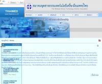 สมาคมผู้ผลิตและจำหน่ายเครื่องมือแพทย์ไทย - thaimed.co.th/