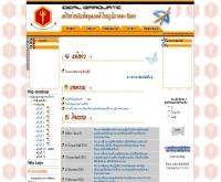 เครือข่ายบัณฑิตอุดมคติไทยภูมิภาคตะวันตก - ig.su.ac.th/