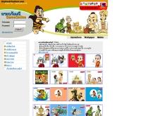 พระอภัยมณีออนไลน์ - skybookthailand.com