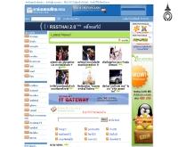 อาร์ เอส เอส ไทย - rssthai.com