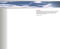 บริษัท สหพลห้องเย็น จำกัด  - unitedcold.com/