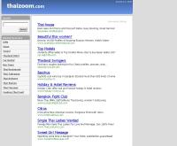 ไทยซูมดอทคอม - thaizoom.com
