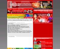 บริษัท เคเบิลทีวี (จันทบุรี) จำกัด - ctv.co.th