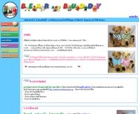 แบร์แอนด์บัดดี้ดอทคอม - bearandbuddy.com