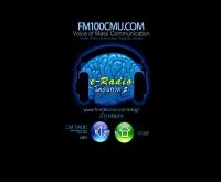 สถานีวิทยุเสียงสื่อสารมวลชน FM 100.00 MHz. คณะมนุษยศาสตร์ มหาวิทยาลัยเชียงใหม่ - fm100cmu.com/