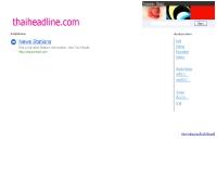 ไทยเฮดไลน์นิวส์ - thaiheadline.com/