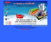 บริษัท ไซน์แมททีเรียลซัพพลาย จำกัด  - signmat-thai.com/