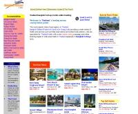 กรุงเทพพัทยาดอทคอม - bangkokpattaya.com
