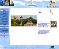 สำนักงานตรวจสอบภายใน - internal-audit.chula.ac.th/