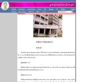 วิทยนิเวศน์ - chula.ac.th/chula/th/faculty/hostels_th.html