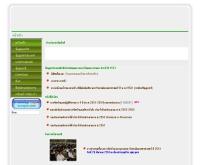 กองแผนงาน มหาวิทยาลัยเกษตรศาสตร์ - planning.ku.ac.th/