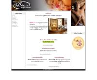บริษัท เบเลสซ่า จำกัด  - bellezzathailand.com/